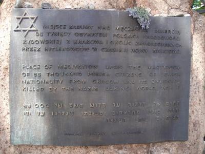 Monument aux morts juifs