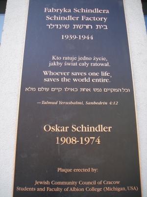 Musée Schindler 2