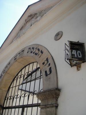 Synagogue Remuh 2