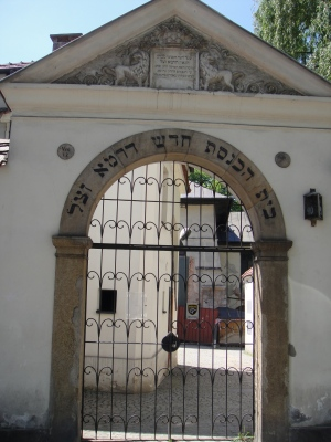 Synagogue Remuh