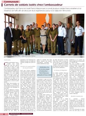 Jerusalem Post Soldats isoles 1